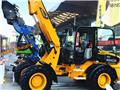 Hot sale Heracles Telescopic wheel loader H580 pri、2017、小型装载机
