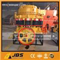 Used  cone crusher for sale、2017、破碎机