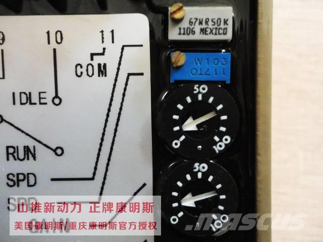 Cummins electronic speed regulator